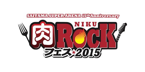 NIKU Rock Fes